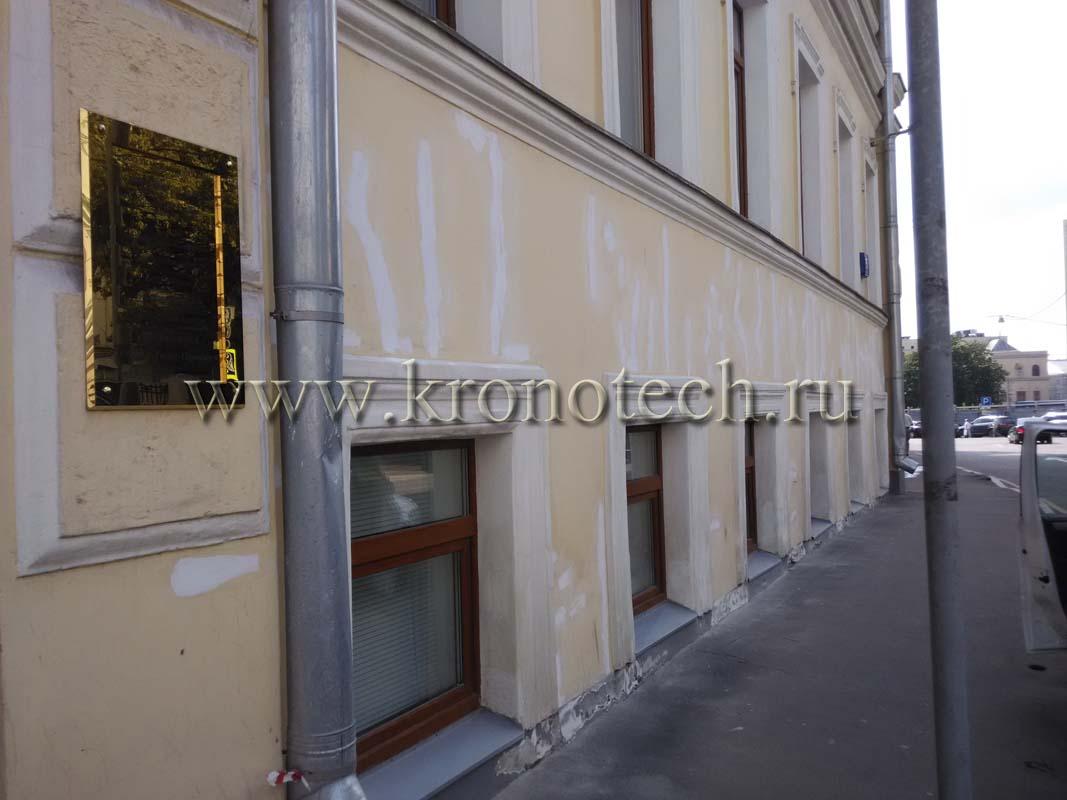 Дефектная ведомость на ремонт фасада